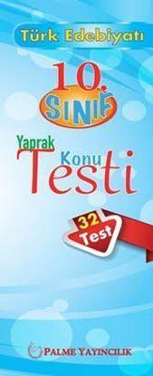 Resim 10.Sınıf Türk Edebiyatı Yaprak Konu Testi (32 Test)