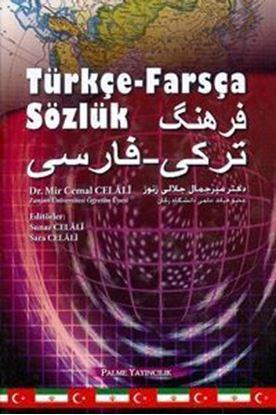 Resim Türkçe - Farsça Sözlük