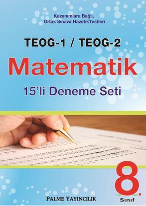 Resim TEOG-1 & TEOG-2 MATEMATİK 15'Lİ DENEME SETİ