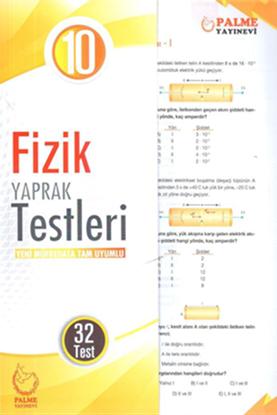 Resim 10.SINIF FİZİK YAPRAK TEST ( 32 TEST )