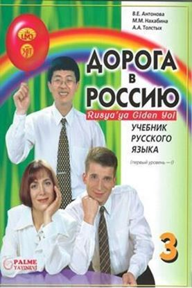Resim Rusya'ya Giden Yol 3-1