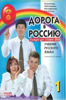 Resim Rusya'ya Giden Yol 1